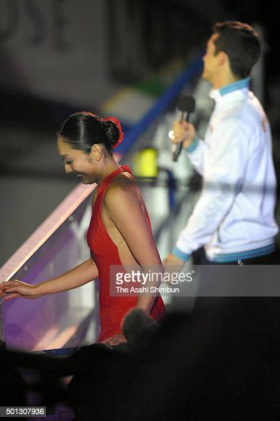Miki Ando of Japan is introduced by her boy friend Javier Fernandez of Spain are seen at an exhibiton gala on day 4 of the ISU Junior Senior Grand...