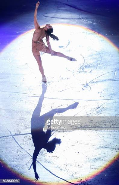Miki Ando of Japan performs during the Stars On Ice 2017 China Tour at Beijing Capital Gymnasium on December 16 2017 in Beijing China