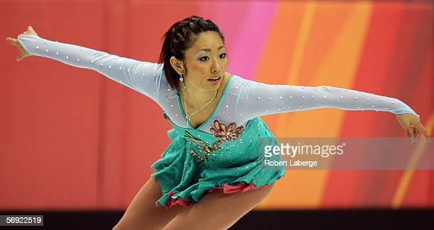 Miki Ando of Japan performs during the women's Free Skating program of figure skating during Day 13 of the Turin 2006 Winter Olympic Games on...