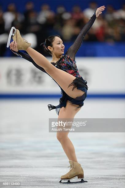 Miki Ando of Japan performs in the Ladie's free skating during All Japan Figure Skating Championships at Saitama Super Arena on December 23 2013 in...