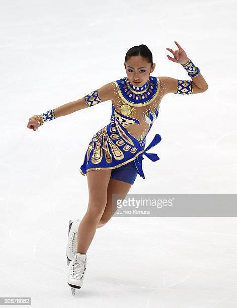 Miki Ando of Japan performs in the Ladies Free Skating on the day one of ISU Grand Prix of Figure Skating NHK Trophy at Big Hat on November 7 2009 in...