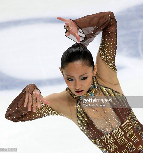 Miki Ando of Japan performs in the Women's free program during the ISU Grand Prix Rostelecom Cup on October 24 2009 in Moscow Russia