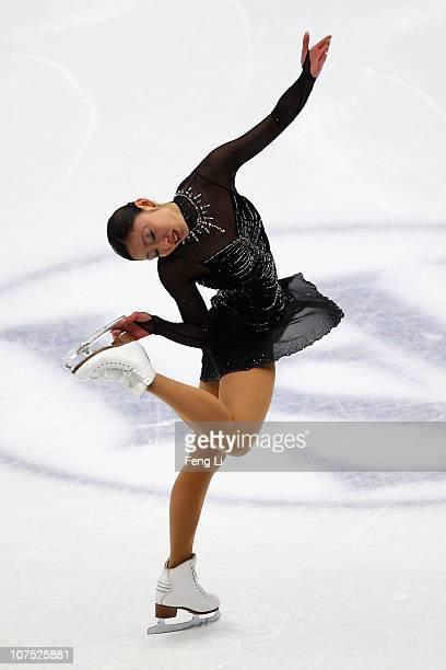 Miki Ando of Japan skates in the Ladies Free Skating during ISU Grand Prix and Junior Grand Prix Final at Beijing Capital Gymnasium on December 11...