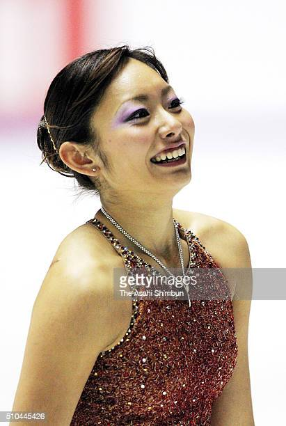 Miki Ando rreacts after competing in the Women's Singles Free Program during day three of the 74th All Japan Figure Skating Championships at the...