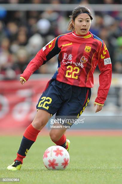 Miki Ito of INAC Kobe Leonessa in action during the 37th Empress's Cup All Japan Women's Championship final match between INAC Kobe Leonessa and...