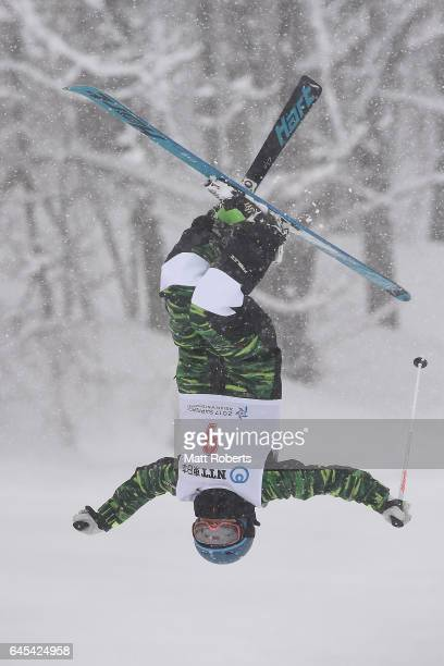 Miki Ito of Japan competes in the women's freestyle moguls on day nine of the 2017 Sapporo Asian Winter Games at Sapporo Bankei Ski Area on February...