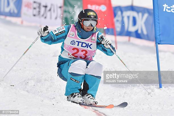 Miki Ito of Japan in Ladie's Dual Mogul during the FIS Freestyle Ski World Cup Tazawako In Akita supported by TDK at Tazawako Ski Resort on February...