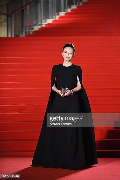 Miki Nakatani of Japan arrives at the opening ceremony during the 27th Tokyo International Film Festival at Roppongi Hills on October 23 2014 in...