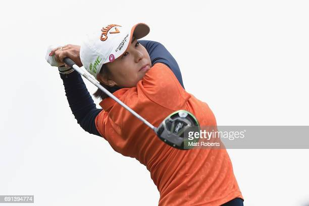 Miki Saiki of Japan hits her tee shot on the 1st hole during the first round of the Yonex Ladies Golf Tournament 2016 at the Yonex Country Club on...