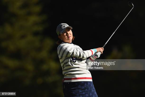 Miki Saiki of Japan hits her tee shot on the 2nd hole during the final round of the Itoen Ladies Golf Tournament 2017 at the Great Island Club on...