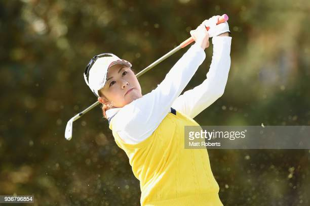 Miki Saiki of Japan hits her tee shot on the 2nd hole during the first round of the AXA Ladies Golf Tournament In Miyazaki at the UMK Country Club on...