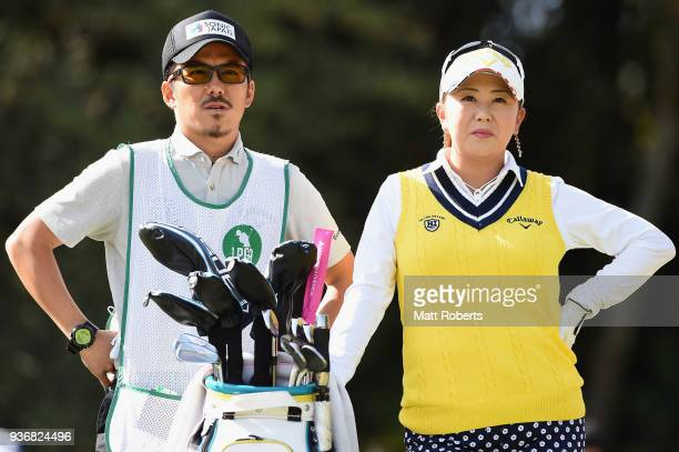 Miki Saiki of Japan looks on during the first round of the AXA Ladies Golf Tournament In Miyazaki at the UMK Country Club on March 23 2018 in...