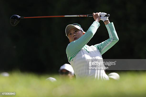 Miki Saiki of Japan plays a tee shot in the first final round during the KKT Cup Vantelin Ladies Open at the Kumamoto Airport Country Club on April...