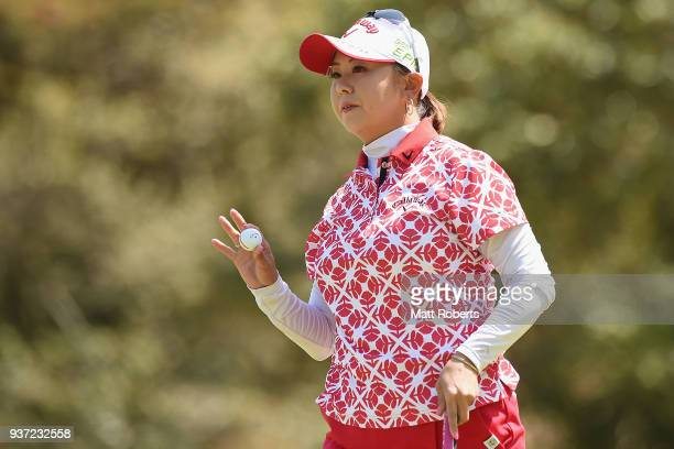 Miki Saiki of Japan reacts after her putt on the 7th green during the second round of the AXA Ladies Golf Tournament In Miyazaki at the UMK Country...