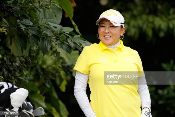Miki Saiki of Japan smiles on the 11th hole during the second round of the Daikin Orchid Ladies at Ryukyu Golf Club on March 2 2018 in Nanjo Okinawa...