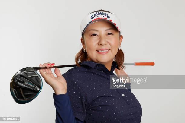 Miki Saiki poses for photographs during the Japanese LPGA portrait session on February 27 2018 in Nanjo Okinawa Japan