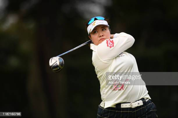 Miki Sakai of Japan hits her tee shot on the 11th hole during the final round of Fujitsu Ladies at Tokyu Seven Hundred Club on October 20 2019 in...