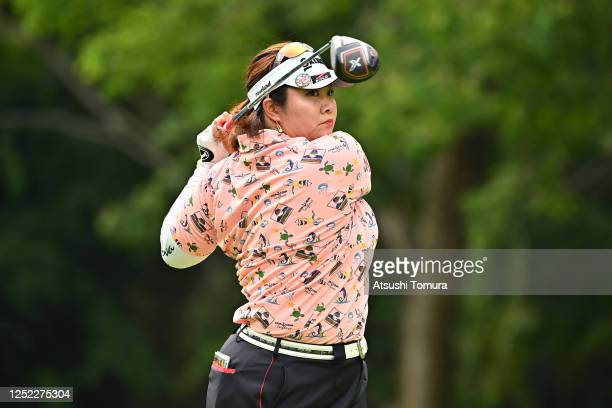 Miki Sakai of Japan hits her tee shot on the 11th hole during the first round of the Earth Mondamin Cup at the Camellia Hills Country Club on June 25...