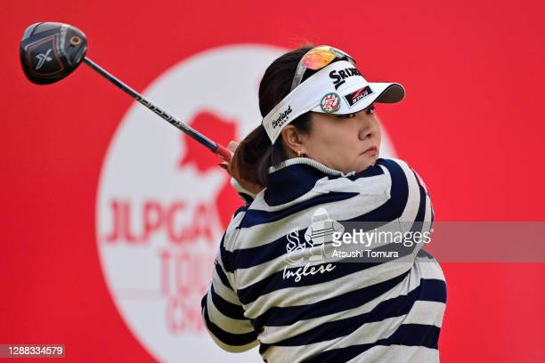 Miki Sakai of Japan hits her tee shot on the 1st hole during the final round of the JLPGA Tour Championship Ricoh Cup at the Miyazaki Country Club on...