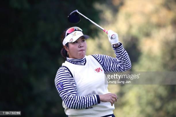 Miki Sakai of Japan hits her tee shot on the 2nd hole during the first round of the Hisako Higuchi Mitsubishi Electric Ladies at Musashigaoka Golf...