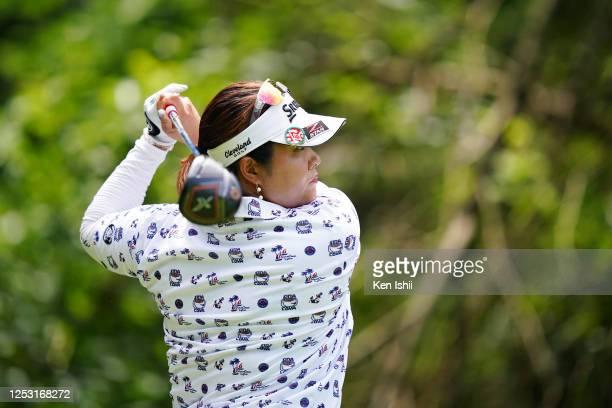 Miki Sakai of Japan hits her tee shot on the 7th hole during the final round of the Earth Mondamin Cup at the Camellia Hills Country Club on June 29...