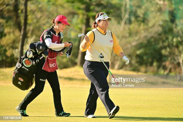 Miki Sakai of Japan smiles after her third shot on the 2nd hole during the second round of the JLPGA Tour Championship Ricoh Cup at the Miyazaki...
