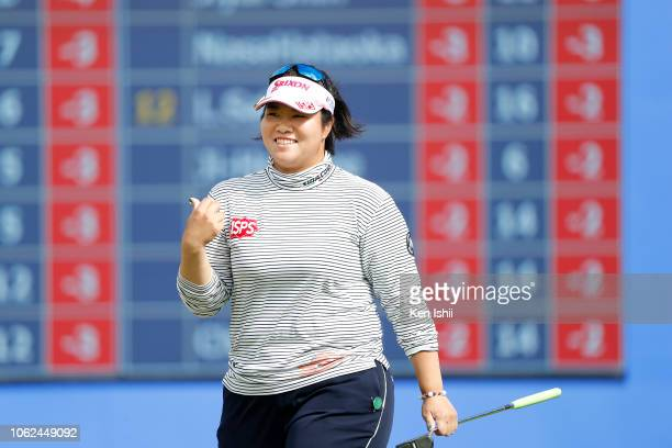 Miki Sakai of Japan smiles on the 18th green during the first round of the TOTO Japan Classic at Seta Golf Course on November 02 2018 in Otsu Shiga...