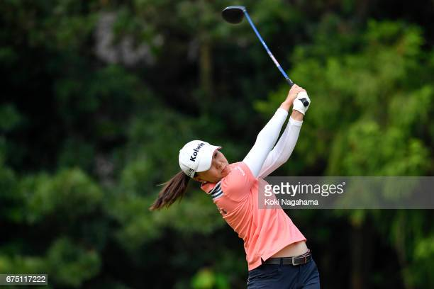 Miki Uehara hits her tee shot on the second hole during the final round of the KCFG Ladies Golf Tournament at the Chiba Country Club at Takeo Golf...
