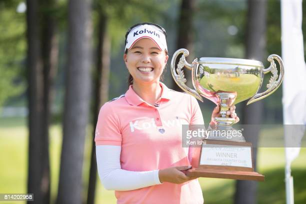 Miki Uehara of Japan celebrates after winning the final round of the ANA Princess Cup at the Hayakita Golf Club North Wing on July 14, 2017 in Abira,...