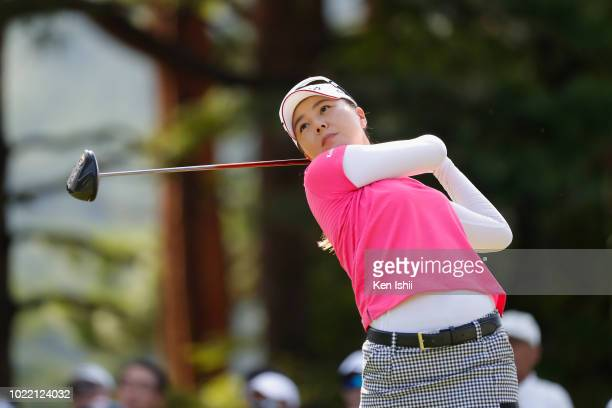 Miki Uehara of Japan hits a tee shot on the first hole during the final round of the Sanin Godo Bank Duo Card Ladies at Daisen Heigen Golf Club on...
