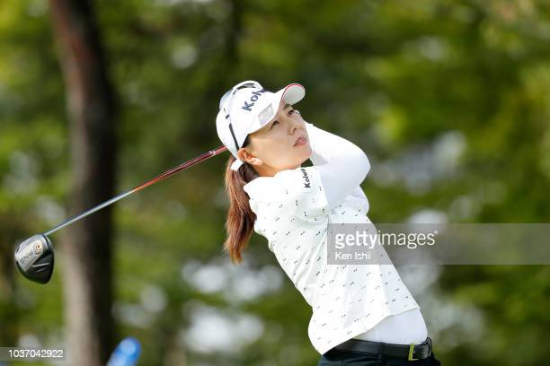 Miki Uehara of Japan hits a tee shot on the first hole during the final round of the Chugoku Shimbun Chupi Ladies at Geinan Country Club on September...