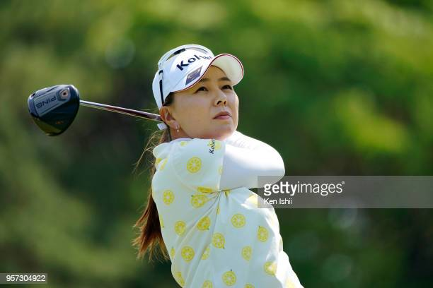 Miki Uehara of Japan hits a tee shot on the second hole during the final round of the Shizu Hills Ladies Mori Building Cup at Shizu Hills Country...