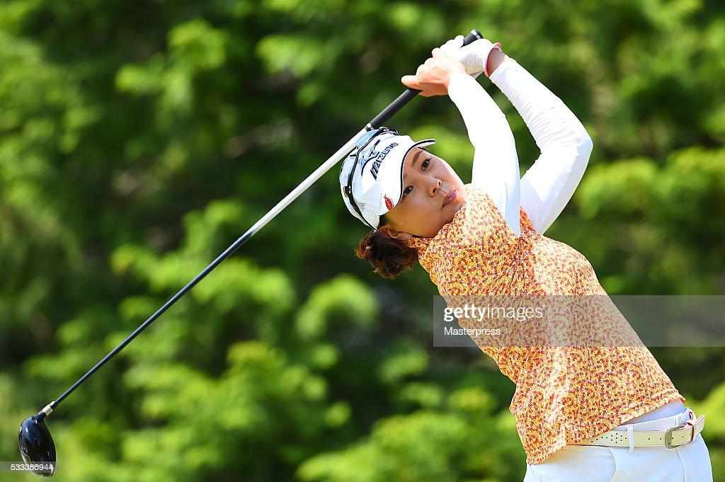 Chukyo Television Bridgestone Ladies Open - Day 3 : News Photo