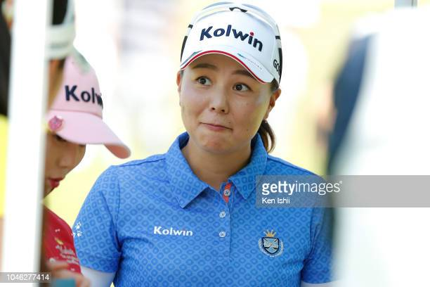 Miki Uehara of Japan looks on during the exhibition tournament of the Kanehide Miyarabi Open at Kanehide Kise Country Club on October 6, 2018 in...