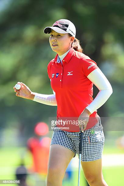 Miki Uehara of Japan reacts during the second round of the NEC Karuizawa 72 Golf Tournament 2015 at the Karuizawa 72 Golf North Course on August 15,...