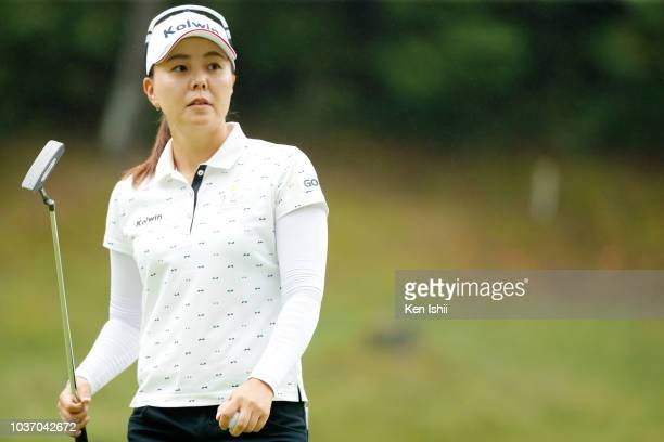 Miki Uehara of Japan reacts on the 9th hole during the final round of the Chugoku Shimbun Chupi Ladies at Geinan Country Club on September 21, 2018...
