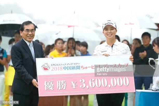 Miki Uehara of Japan receives winner's cheque after winning the Chugoku Shimbun Chupi Ladies at Geinan Country Club on September 21, 2018 in...