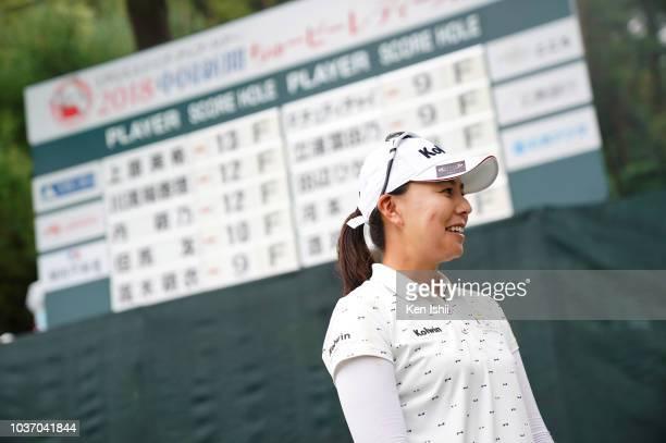 Miki Uehara of Japan smiles on the 18th green during the final round of the Chugoku Shimbun Chupi Ladies at Geinan Country Club on September 21, 2018...