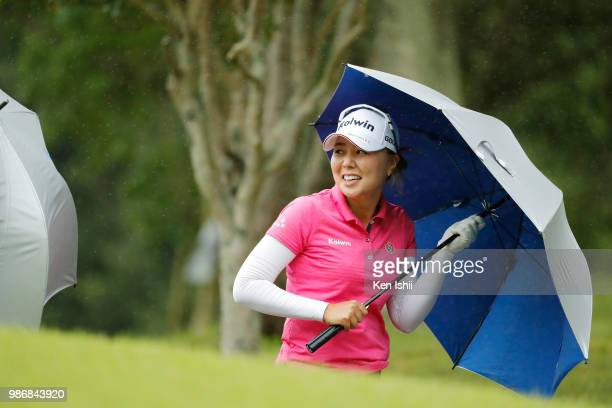 Miki Uehara of Japan walks on the first hole during the final round of the Sky Ladies ABC Cup at ABC Golf Club on June 29, 2018 in Kato, Hyogo, Japan.