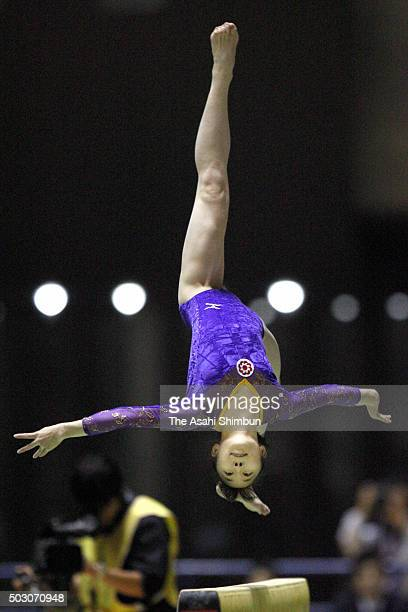 Miki Uemura competes in the Balance Beam of the Women's AllAround during day two of the 60th All Japan Artistic Gymnastics Championships at Yoyogi...
