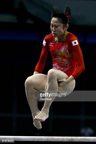 Miki Uemura of Japan competes in the uneven bars during the second day of the Artistic Gymnastics World Championships 2009 at O2 Arena on October 14...