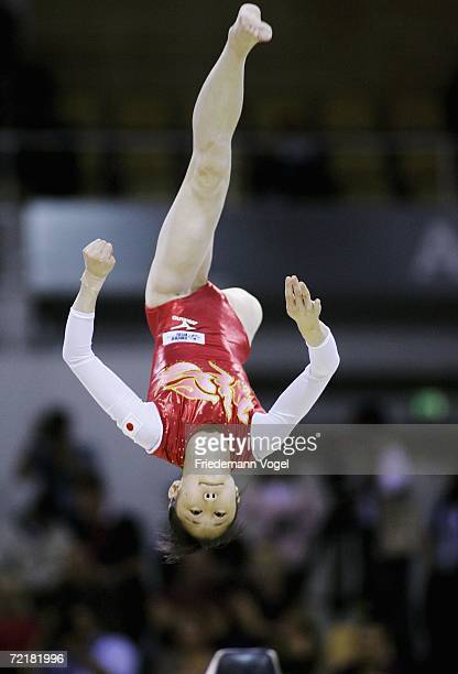 Miki Uemura of Japan performs on the beam in the womens qualification during the World Artistic Gymnastics Championships at the NRGi Arena on October...