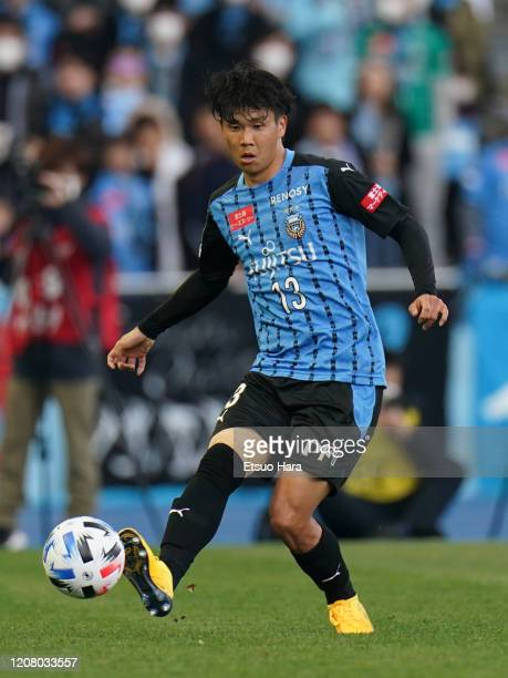 Miki Yamane of Kawasaki Frontale in action during the JLeague MEIJI YASUDA J1 match between Kawasaki Frontale and Sagan Tosu at Todoroki Stadium on...