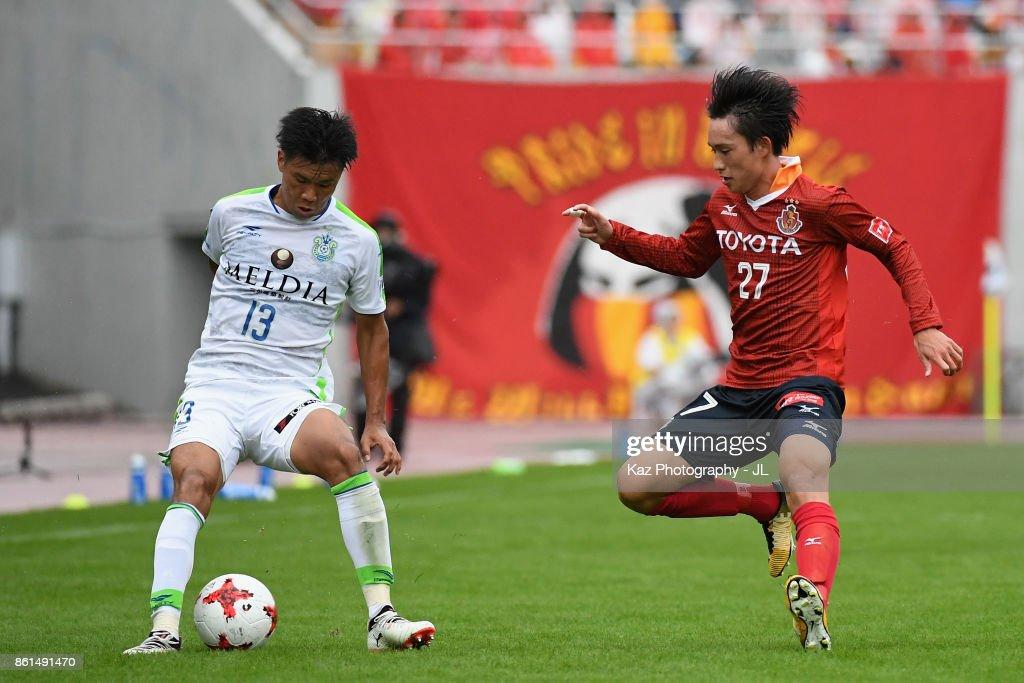 Nagoya Grampus v Shonan Bellmare - J.League 2 : ニュース写真