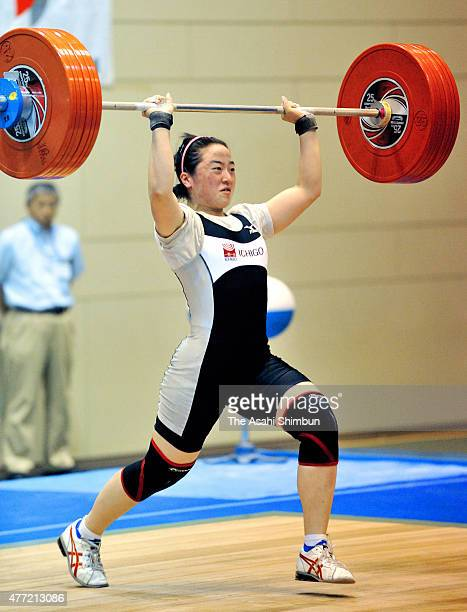Mikiko Ando competes in the Women's 58kg during the All Japan Weightlifting Championships 2015 at the Iwaki General Gymnasium on June 13 2015 in...