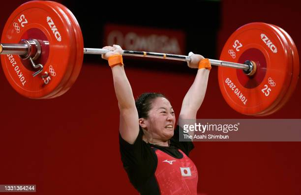 Mikiko Ando of Team Japan competes during the Women's 59kg Group A on day four of the Tokyo 2020 Olympic Games at Tokyo International Forum on July...