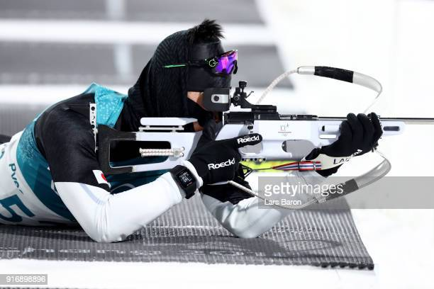 Mikito Tachizaki of Japan shoots during the Men's 10km Sprint Biathlon on day two of the PyeongChang 2018 Winter Olympic Games at Alpensia Biathlon...