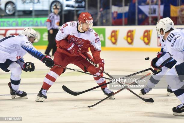 Mikkel Boedker of Denmark in action during the 2019 IIHF Ice Hockey World Championship Slovakia group A game between Denmark and United States at...