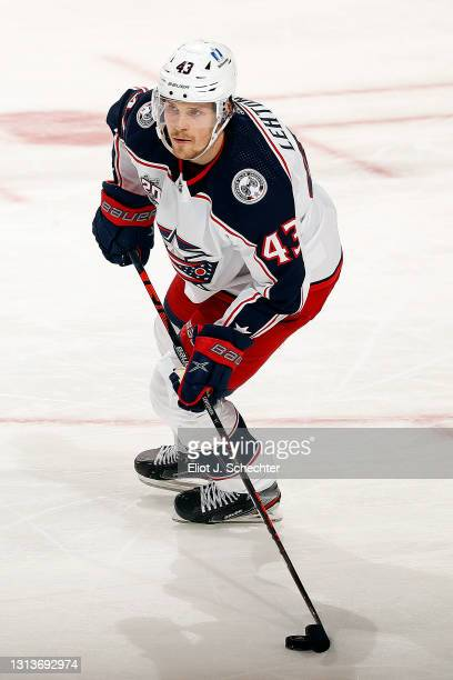 Mikko Lehtonen of the Columbus Blue Jackets skates with the puck against the Florida Panthers at the BB&T Center on April 20, 2021 in Sunrise,...