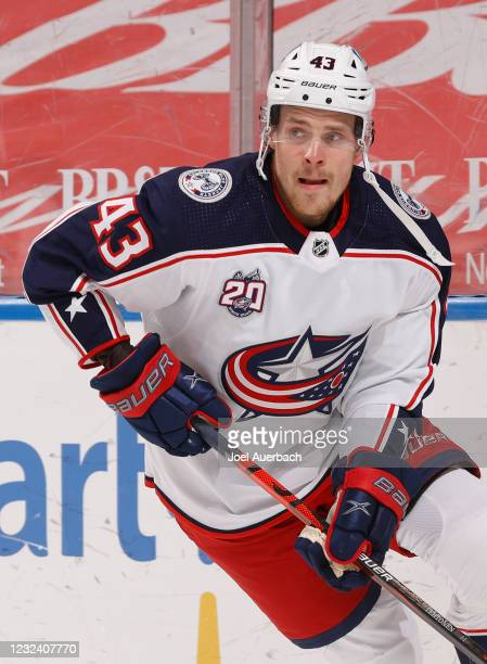 Mikko Lehtonen of the Columbus Blue Jackets warms up prior to the game against the Florida Panthers at the BB&T Center on April 19, 2021 in Sunrise,...